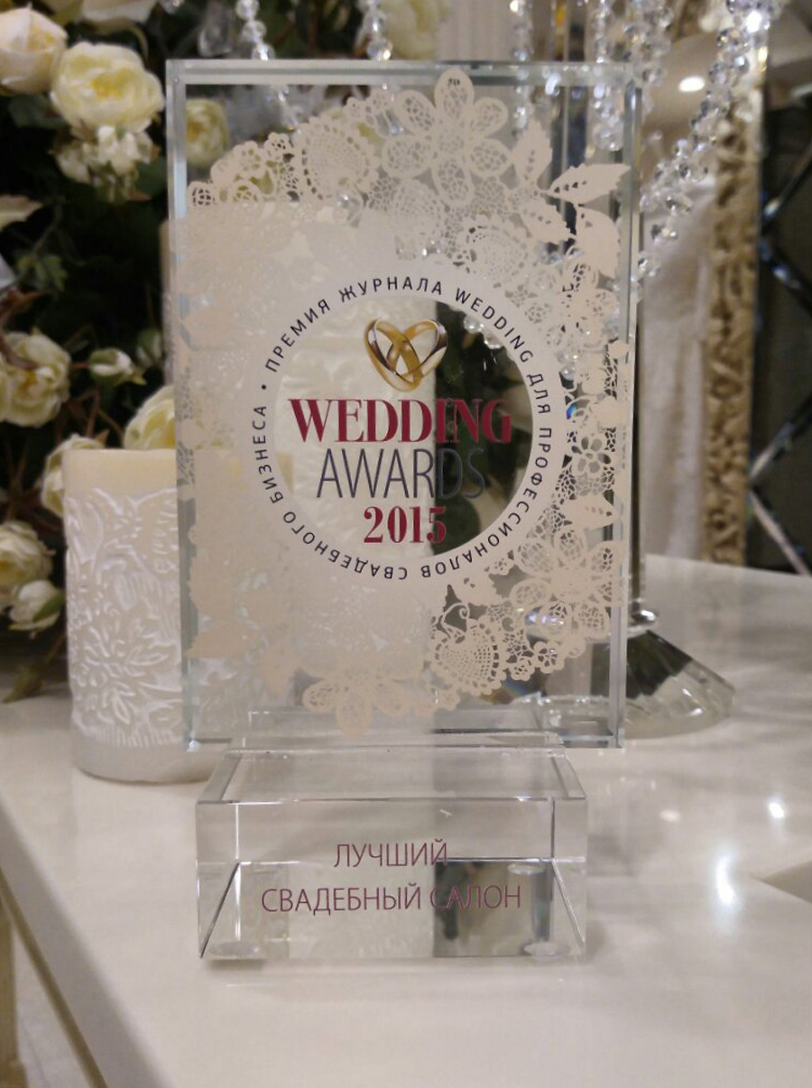 Wedding Awards - 2015
